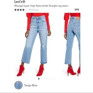 Levi's rib cage super high waist jeans